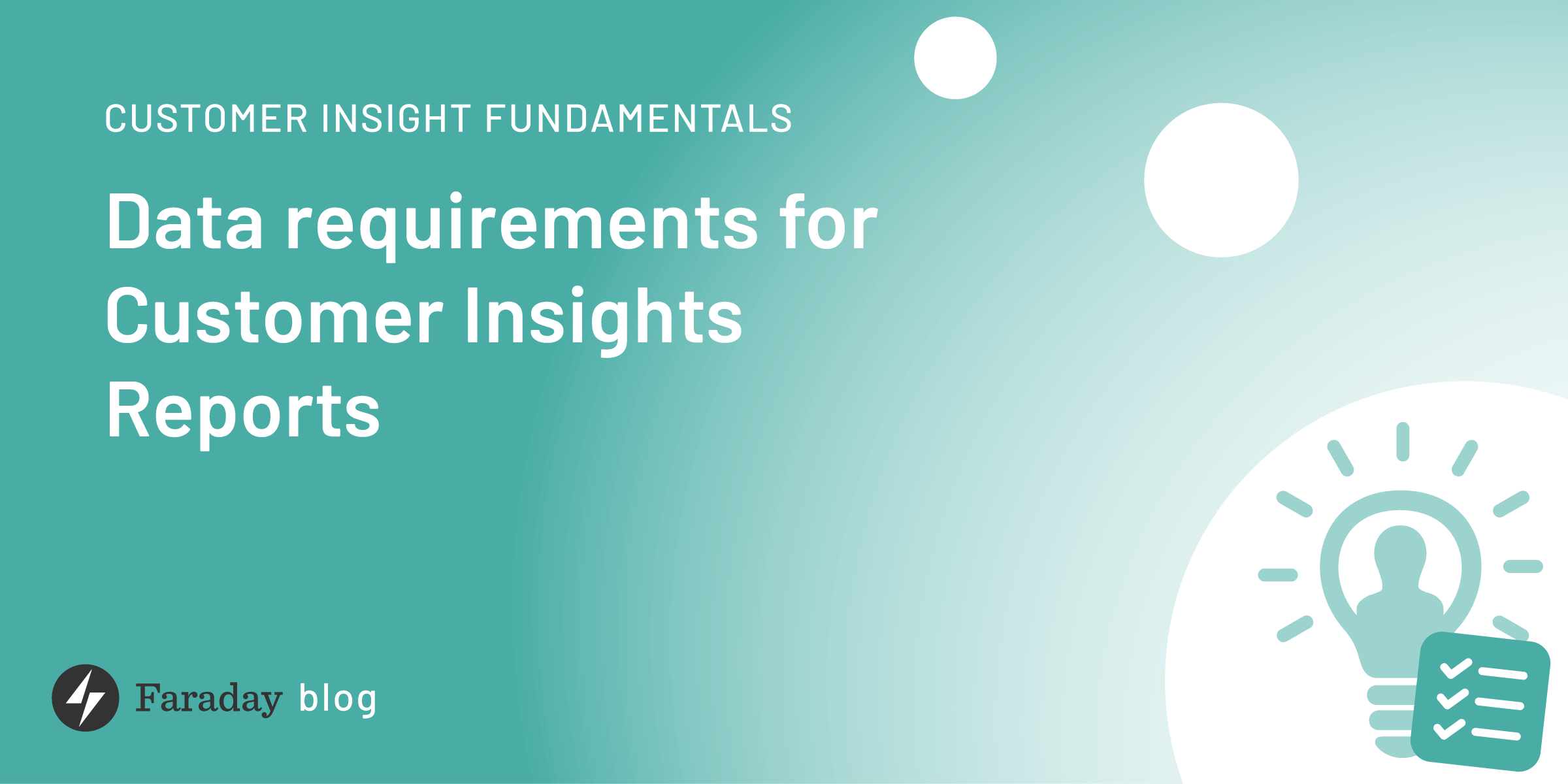 Customer insight fundamentals data requirements blog